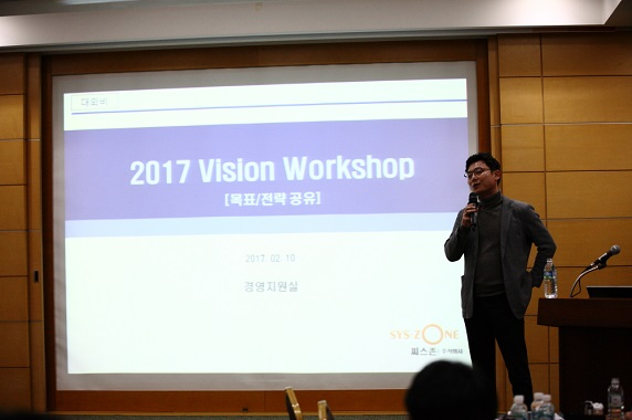 2017 Workshop